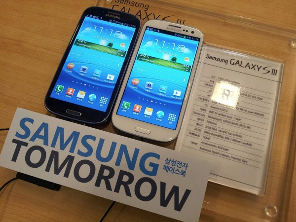 Samsung pegs LTE Galaxy S III for South Korea in July, quadcore quite possibly intact