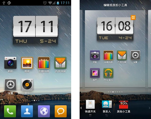 photo image MIUI reaches Google Play as MiHome Launcher, gives that Xiaomi look