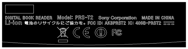 Sony PRST2 Reader drops by the FCC, teases ebook lovers ahead of launch