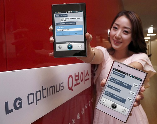 LG's voice recognition app studies English, aims to pass the test next year