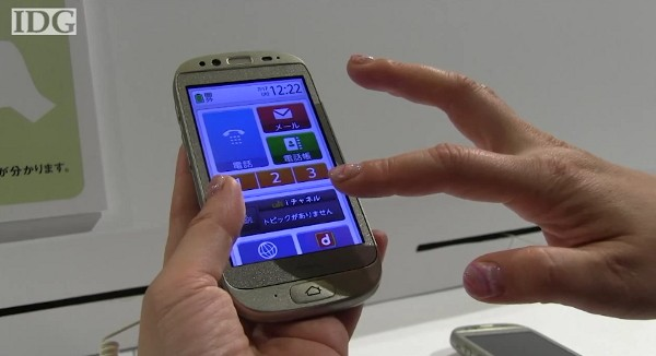 Fujitsu intros RakuRaku accessible smartphone for the elderly