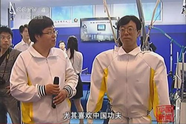 Chinese androids wear clothes and play ping-pong, but not at the same time video