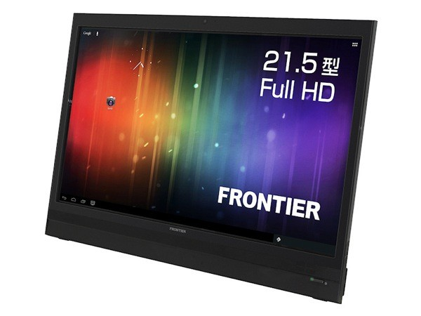 This Android tablet measures 21.5-inches