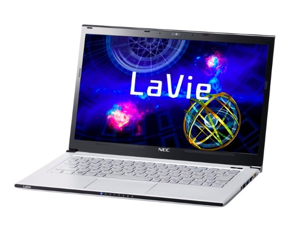 NEC's LaVie Z Ultrabook has definitely lost weight just 875 grams and priced from $  1,600 in Japan