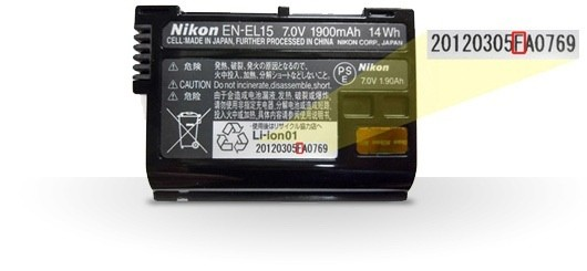 Nikon recalls battery packs sold with D800 and D7000 DSLRs