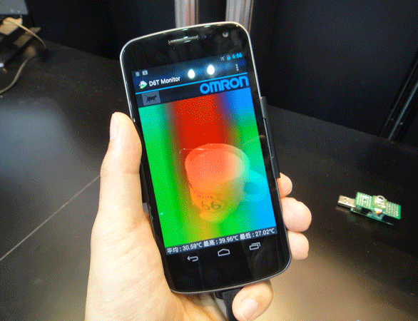 Omrom MEMS thermal sensor tells you how hot your pocket is