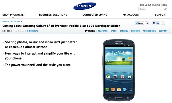 Galaxy S III Developer Edition for Verizon appears on Samsung's website
