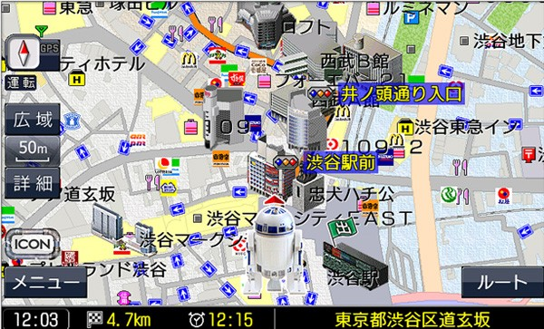 photo image Star Wars-themed GPS steers Japanese geeks away from the dark side