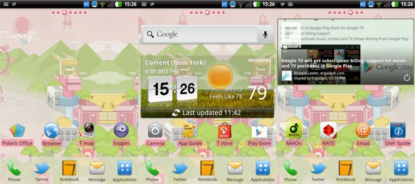 LG Optimus Vu review