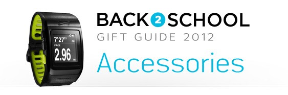 DNP Engadget's back to school guide 2012 accessories