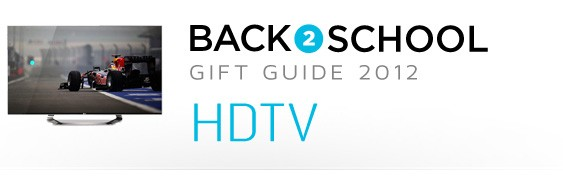 DNP Engadget's back to school guide 2012 HDTV
