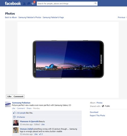 Is this the Samsung Galaxy Note 2 Image posted on official site looks familiar