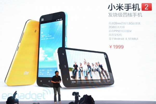 Xiaomi Phone 2 now official 43inch 720p IPS, quad core and Jelly Bean