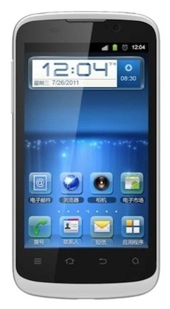ZTE's alleged 'Blade III' smartphone gets photographed, claims to be manufatured by Samsung