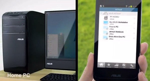 ASUS boasts about AiCloud features in new teaser video