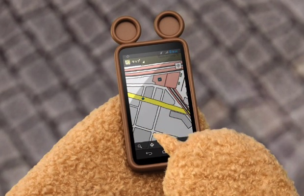 Google Maps on web and Android adds bus routing for Japan, guides teddy bears quickly video