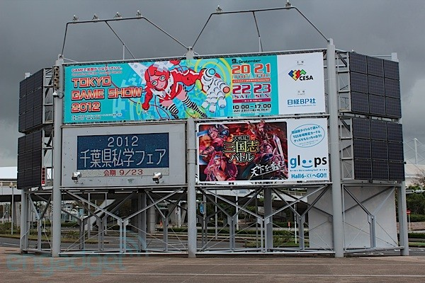 We're live from Tokyo Game Show 2012 in Tokyo, Japan!
