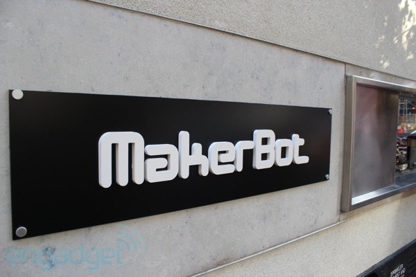 MakerBot Store tour