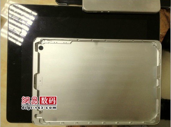 Claimed iPad mini shell reappears, this time with less of Mr Blurrycam