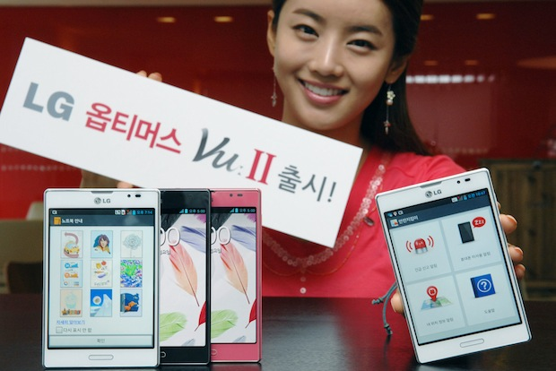 LG Optimus Vu II specs officially unveiled new CPU, IR, stylus and 'One Key' accessory