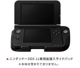 Nintendo circle pad for 3DS XL announced for Japan