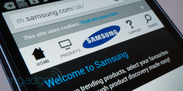 Is Samsung working on its own mobile browser