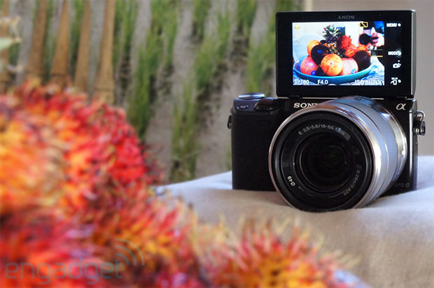 Engadget Giveaway win a Sony NEX5R, courtesy of Movile!