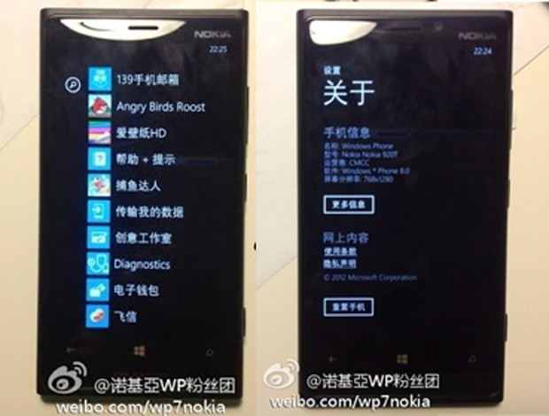DNP Lumia 920T leaks in China, could help Nokia tap into China Mobile's massive subscriber base