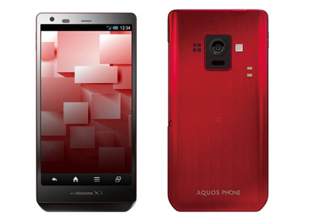 Sharp Aquos Phone Zeta SH-02E