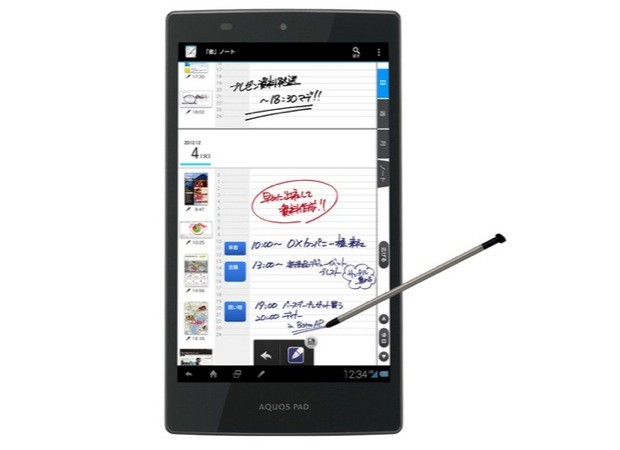 Sharp's 7inch AQUOS Pad SHT21 brings IGZO LCD to tablets, ships midDecember in Japan