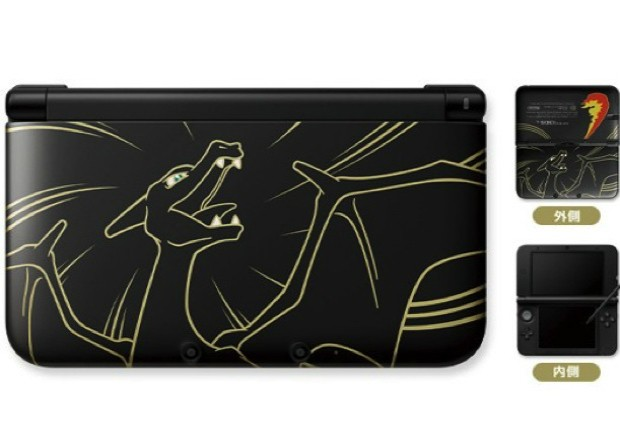 DNP Charizard 3DS XL burns through Japan's Pokmon Centers on December 15th