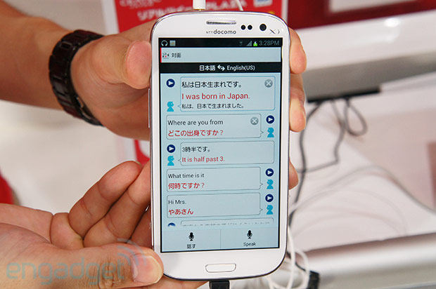 NTT DoCoMo translation Android app converts languages in real time handson video