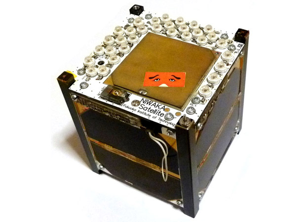 Japan's LED-stacked cubesat will burn Morse code into the heavens