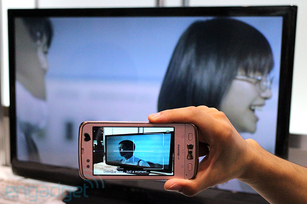 Fujitsu demos ad transmission technology, sends info from TV to handset via smartphone camera video