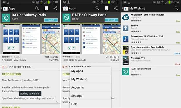 DNP Latest Google Play store update rolling out now, wishlists in tow