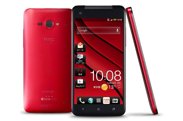 KDDI unveils HTC J butterfly HTL21, the first phone with 5inch 1080p display