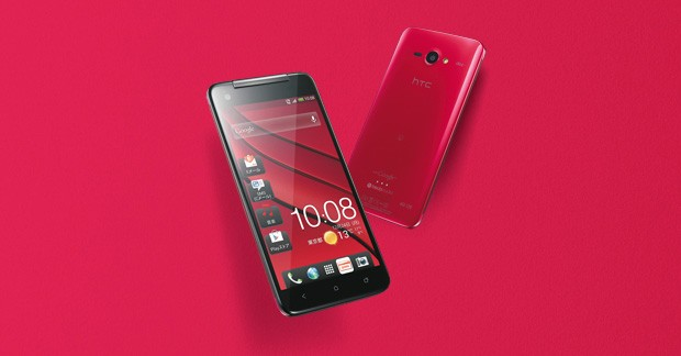 KDDI unveils HTC J butterfly HTL21, the first phone with 5inch 1080p LCD