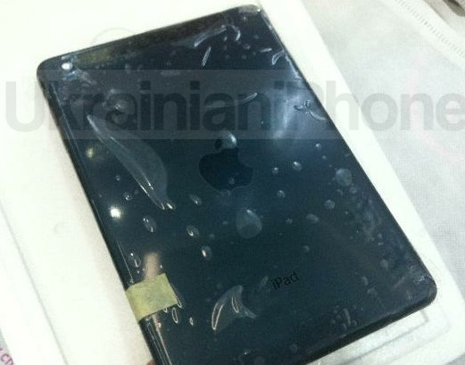 Purported iPad Mini parts leak as WSJ reports production has 