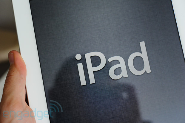Engadget Giveaway win a 32GB iPad 4thgen, courtesy of AnchorFree!