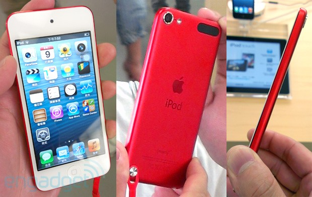 Fifthgen iPod touch and nano now in stores and in the mail