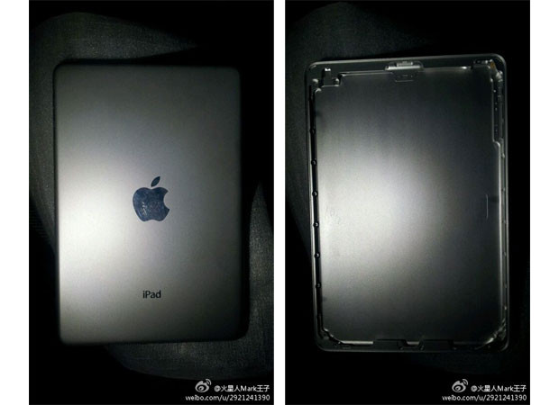 Apple to reveal iPad mini on October 23rd, reports All Things D