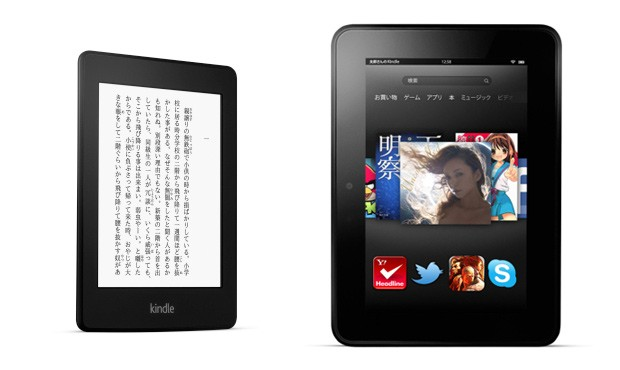 Kindle Paperwhite, Fire and Fire HD now up for preorder in Japan