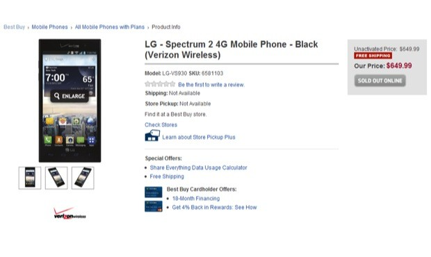 DNP Best Buy ad reminds us that Verizon's LG Spectrum 2 is still on its way