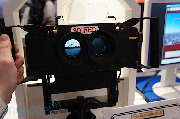 NHK demonstrates 8K 3D digital binoculars 16x 'lossless' zoom at 1080p
