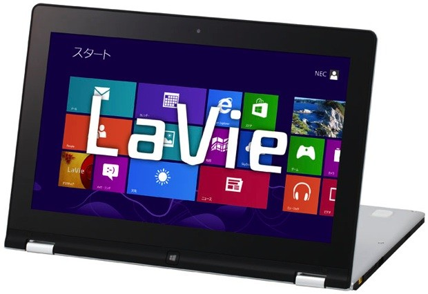 NEC LaVie Y mates Windows RT, 360degree hybrid tablet for the Japanese crowd