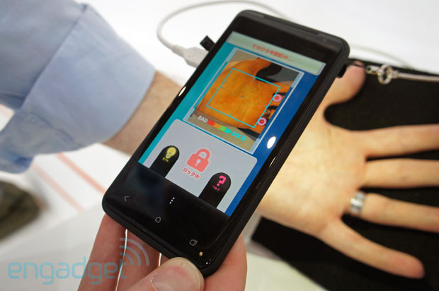 KDDI's smartphone palm authentication app unveiled at CEATEC 2012 handson