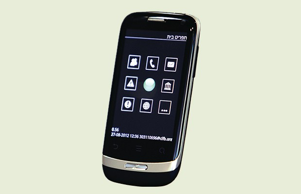 Qualcomm develops eyes-free smartphone for the blind and visually impaired, calls it Ray