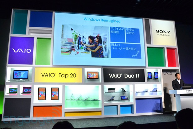 Sony reveals prices for Windows 8powered Tap 20 and Duo 11 in Japan