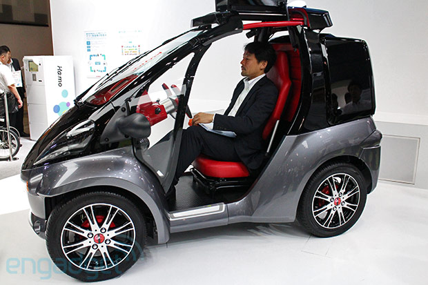 Toyota S Smart Insect Concept Ev Packs Kinect Motion