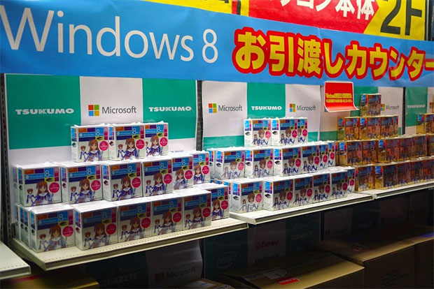 PSA Windows 8 available to buy starting tonight